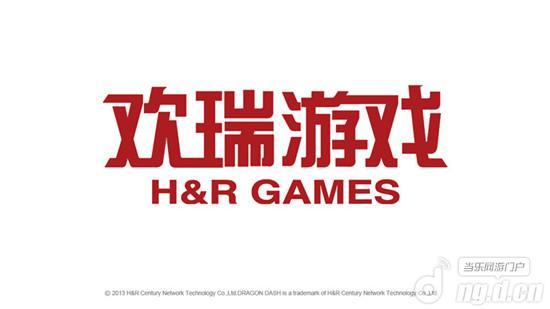 欢瑞游戏logo