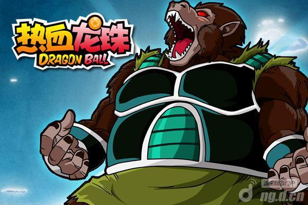 《热血龙珠》谁才是游戏主角-贝吉塔篇